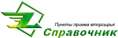 Пункты приема вторсырья в Дзержинске