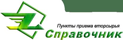 Пункты приема вторсырья в Санкт-Петербурге